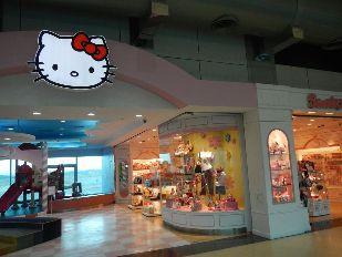 台湾ツアー2012 (203)