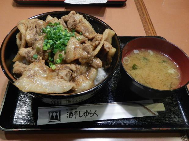じゅらく (5)