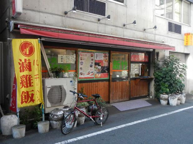 新竹 (7)