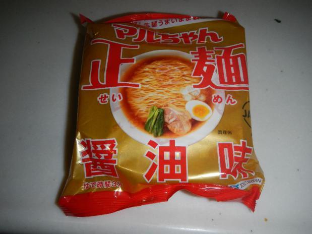 正麺 (1)