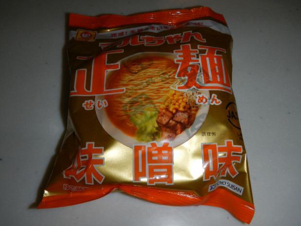 正麺味噌 (1)