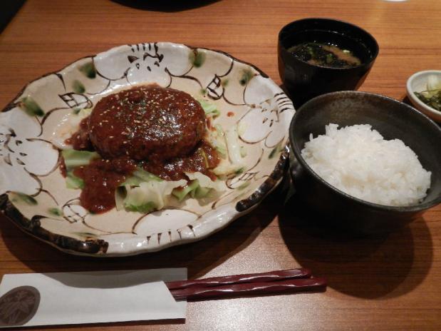 日本橋平田 (3)