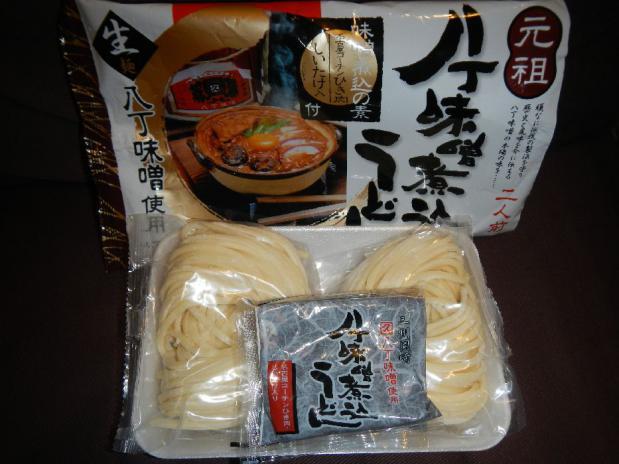 味噌煮込みうどん (2)