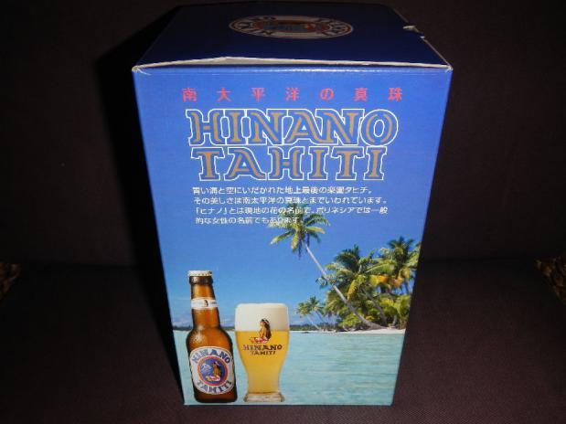 ベルギー&タヒチビール (3)