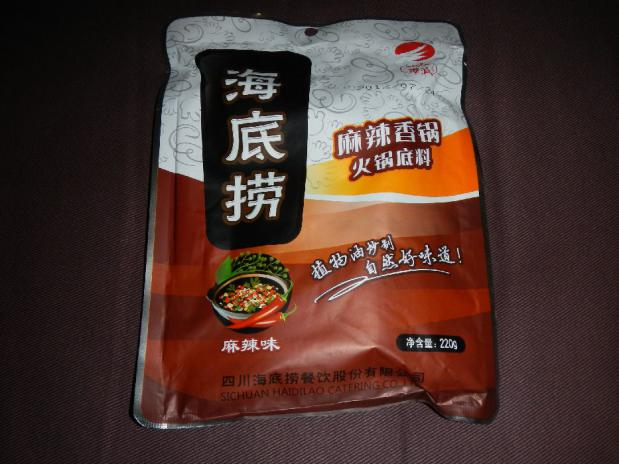 火鍋 (1)