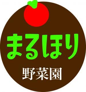 まるほりロゴ
