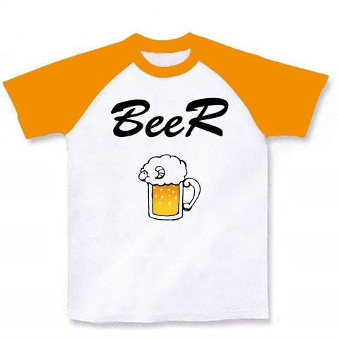 ビールと羊_ラグランt