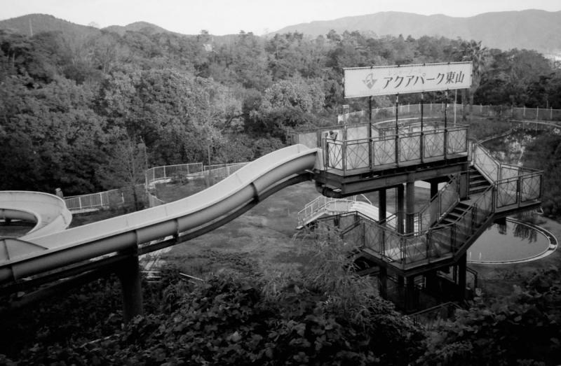 ミニチュア風アクアパーク東山