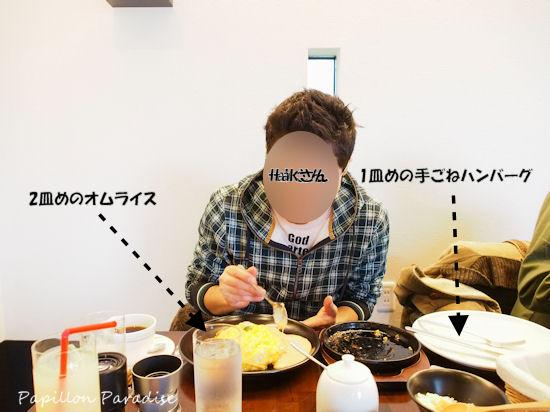 2012112309.jpg