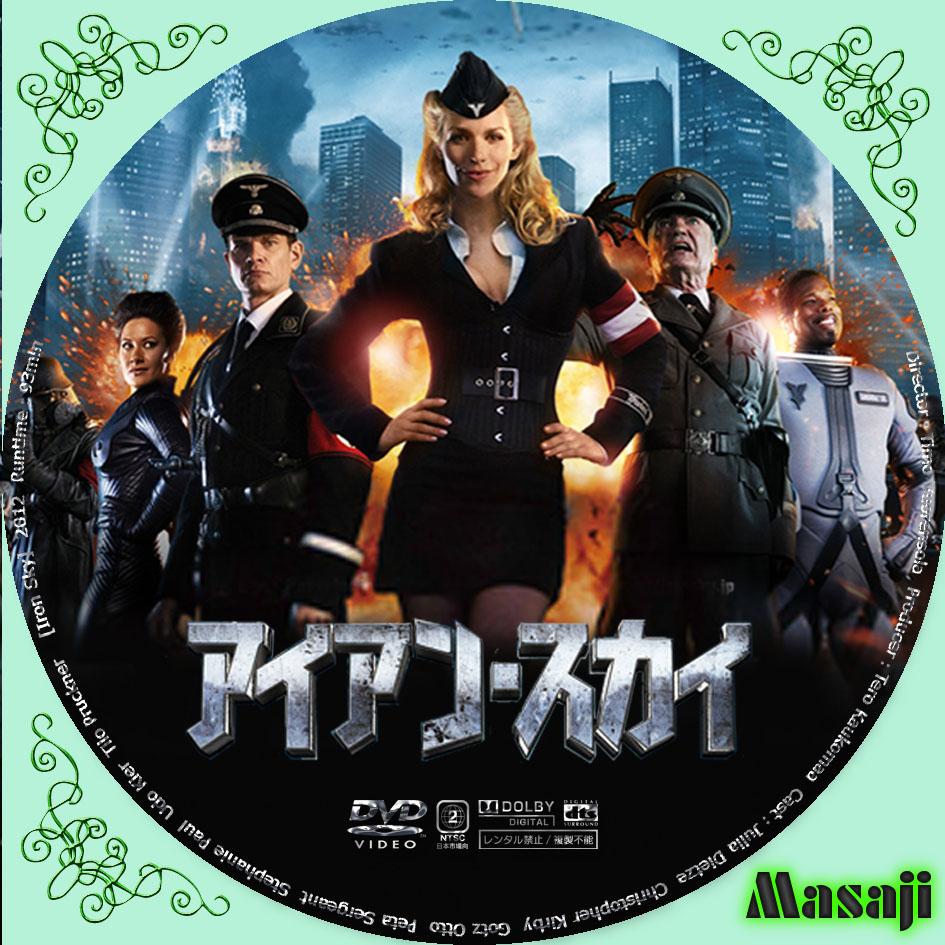 散歩道 自作DVDラベル