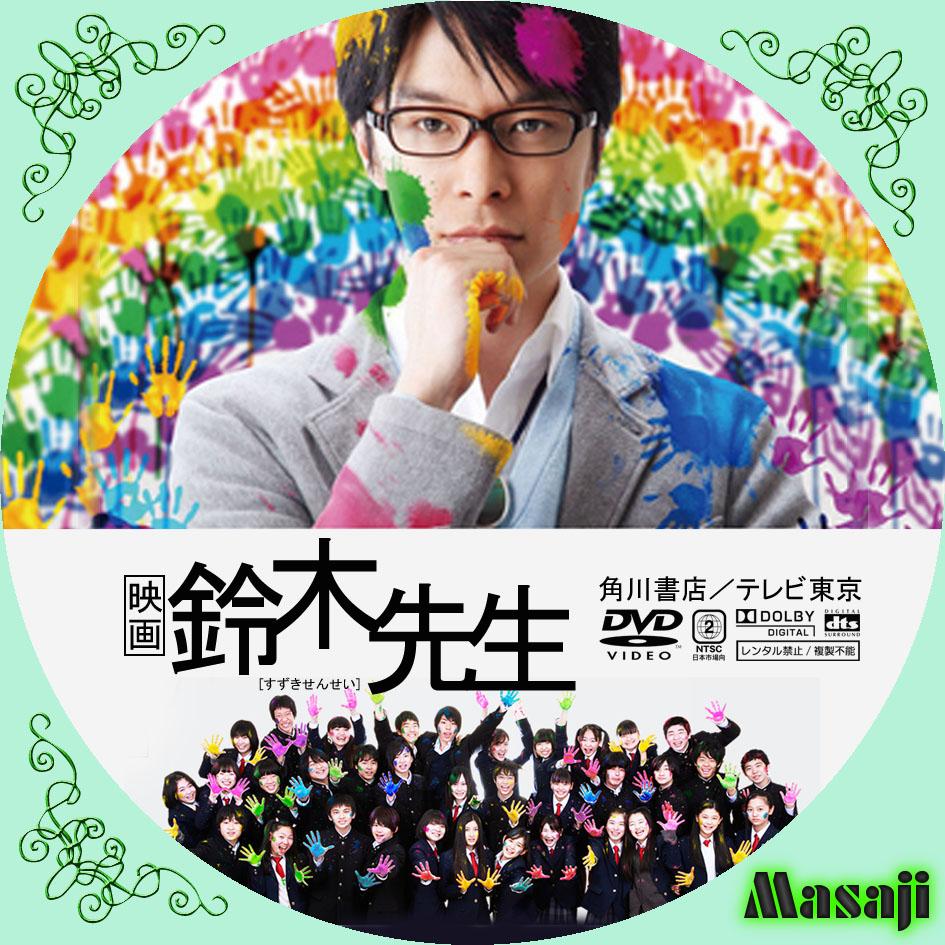 カレンダー カレンダー 2013 : 散歩道 自作DVDラベル 映画 ...