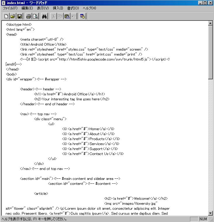 HTML5テンプレ6