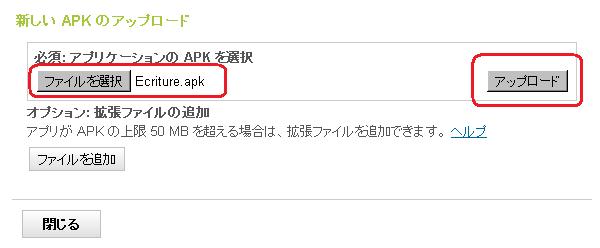 アプリアップデート4