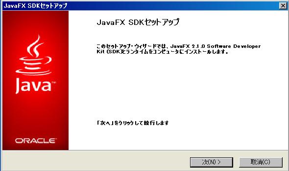 JDK4.png