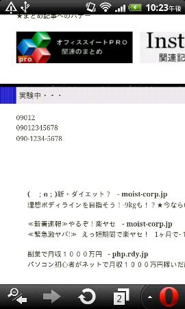 ミニコンフィグ7-4