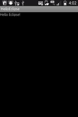 ハローエクリプス18