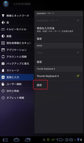 Thumb10