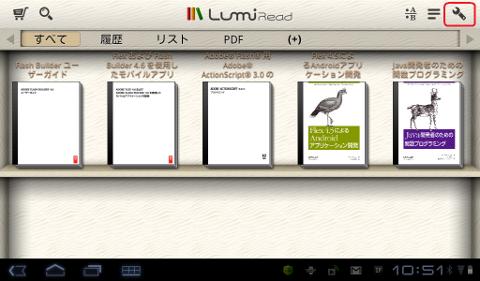 LUMI21