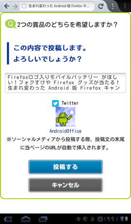 firefox_cam6