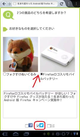 firefox_cam4