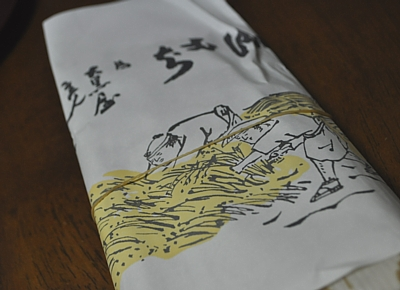 201401_daikokuya_kamamochi_01.jpg
