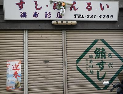 201401_kyoto_04.jpg