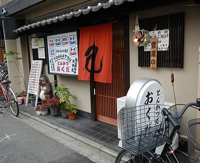 201401_kyoto_09.jpg
