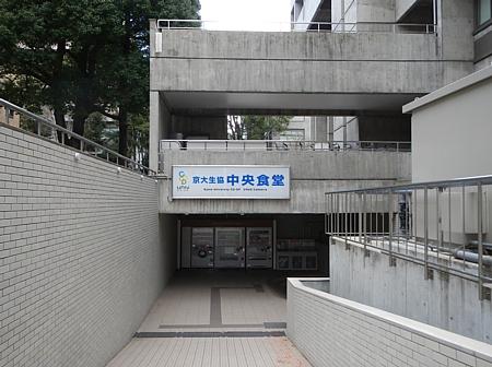 201401_kyoto_13.jpg