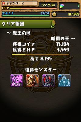 image_20121113002652.jpg