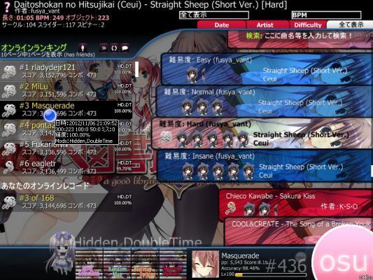 screenshot402.jpg