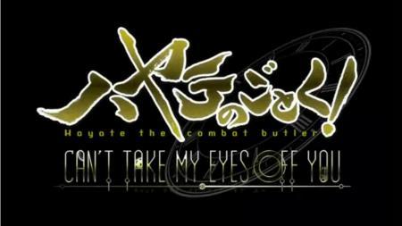 new hayate ep12-01