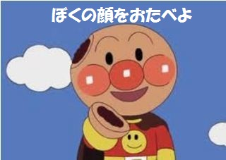 otabeyo