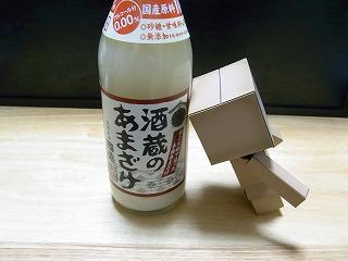 akaguraamazake130320