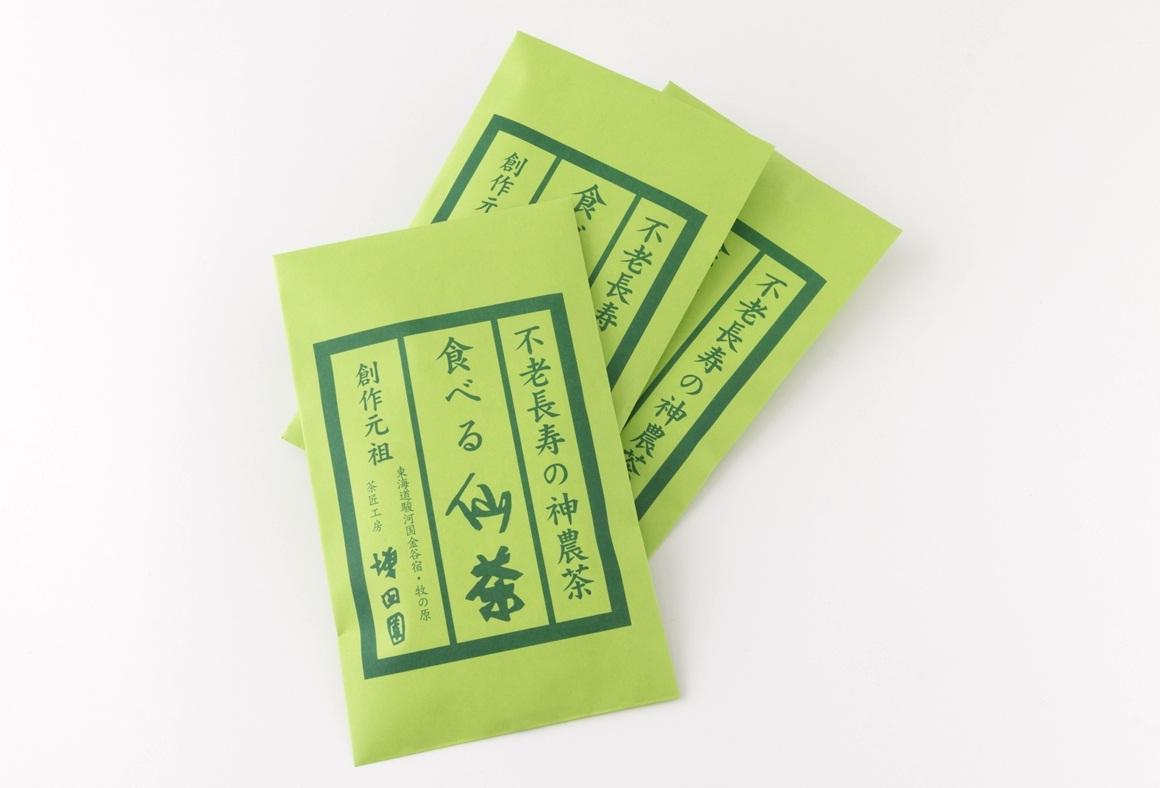 食べる仙茶_1