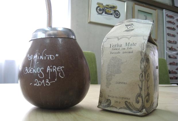 マテ茶 1