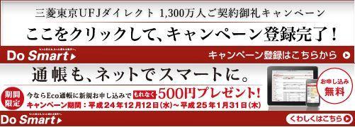 20121212_d01.jpg