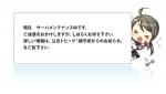 kankore2014011401.jpg