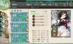 screenshot-201401252246190510.png