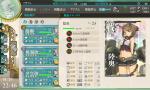 screenshot-201401252246290416.png