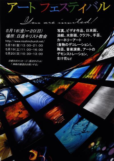 DSC_0015-1_convert_20120517221313.jpg