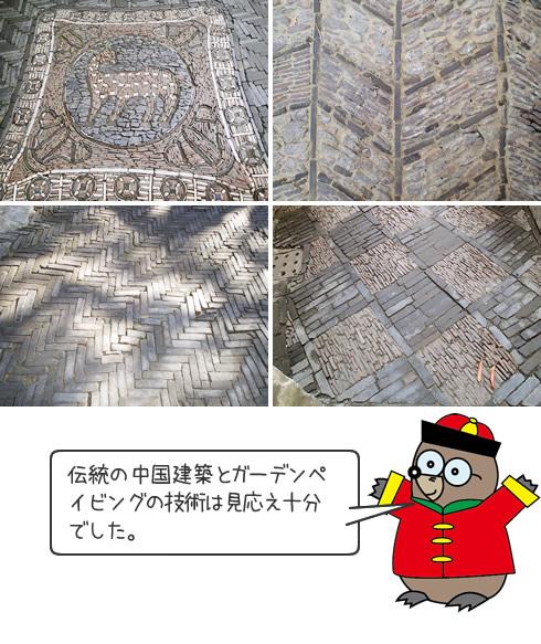 20140131_4.jpg