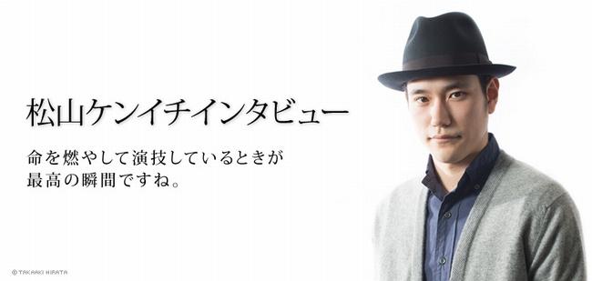 20130220bunkamura001.jpg