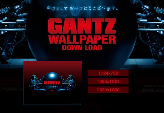 俳優 松山ケンイチさん情報ブログ映画 Gantz ガンツからお年玉壁紙プレゼント