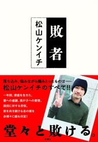 haisyahyoshi001.jpg