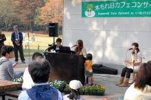 """ピアノ弾き語りシンガーソングライター""""cana~キャナ~""""こと""""松本佳奈""""のblog-こどもといっしょ"""