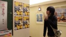 ピアノ弾き語りシンガーソングライター松本佳奈のblog-091205_1721441.jpg