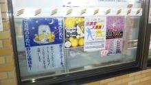ピアノ弾き語りシンガーソングライター松本佳奈のblog-091208_2127031.jpg