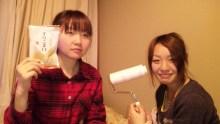 ピアノ弾き語りシンガーソングライター松本佳奈のblog-100101_0000481.jpg
