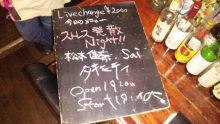 ピアノ弾き語りシンガーソングライター松本佳奈のblog-100622_185928.jpg