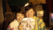 ピアノ弾き語りシンガーソングライター松本佳奈のblog-Saiちゃんと私